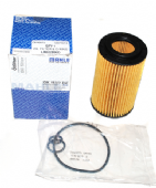 LR022896 OX153/7D2 Mahle Element Oil Filter